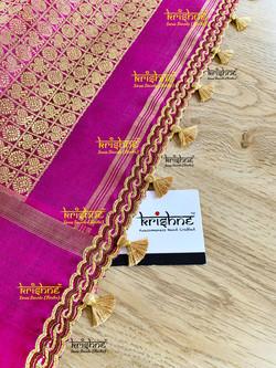 Simple Saree Pallu Embroidery Design