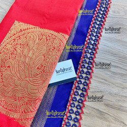 Tatting Saree Pallu Design
