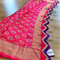 Bridal Saree Pallu Embroidery Designs