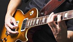 elektro gitar kursları izmir