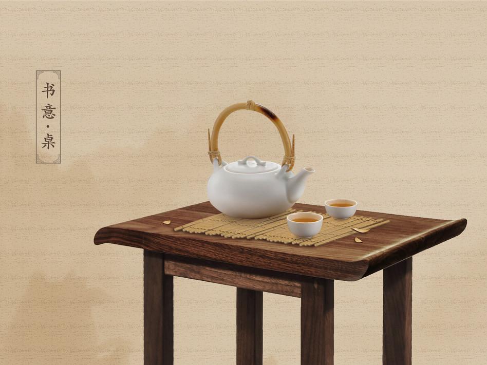 Shuyi Table