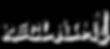 Pride - RECLAIM_logo black high quality.