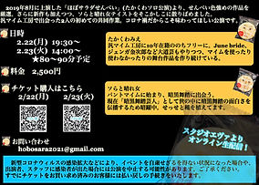 S__16924700.jpg