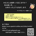 S__4816976.jpg