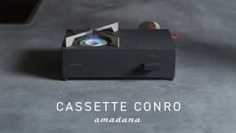 CASSRTE CONRO2.jpg
