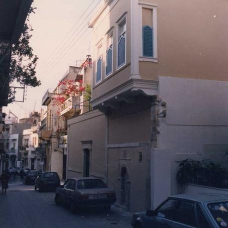 Ανακαίνιση Διατηρητέου Κτιρίου στην Οδό Άλμπερτ 17 Ηράκλειο Κρήτης