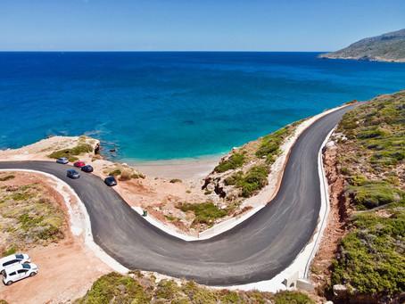 Συντήρηση – Επισκευή Δημοτικής Οδοποιίας Νήσου Κυθήρων