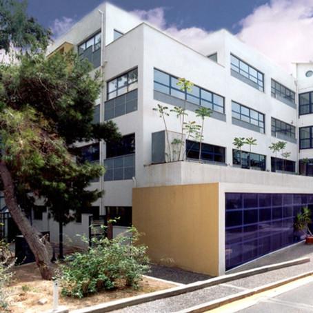 Αναβάθμιση κτιριακής υποδομής Ε.Ι.Παστέρ