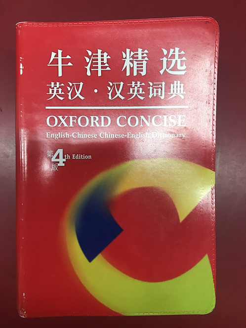 Concise English-Chinese Chinese-English Dictionary Pocket 4E (SECOND HAND)