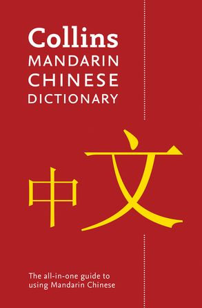Collins Mandarin Chinese Dictionary 4E