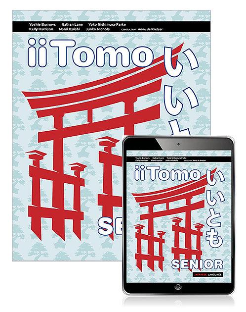 iiTomo Senior Book with Reader+ (PRINT + DIGITAL)