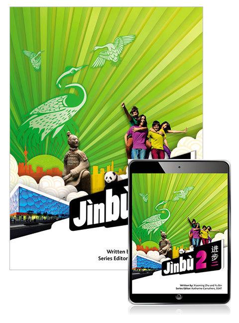Jinbu 2 Student Book + Reader+ (PRINT + DIGITAL)