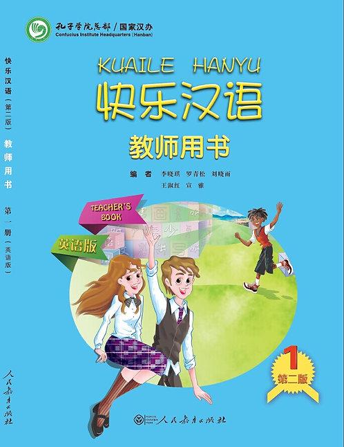 Happy Chinese/Kuai Le Han Yu 1 Student's Textbook 2E