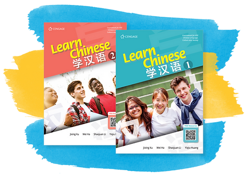 Learn Chinese 1 & 2 Pack