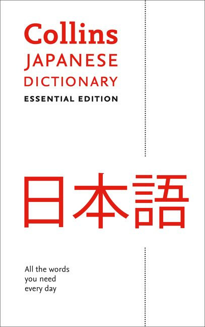 Collins Japanese Dictionary Essential Edition 2E