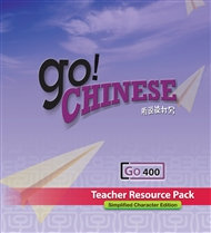 GO! Chinese Teacher Resource Pack Level 400 (Simplified Character Edition)