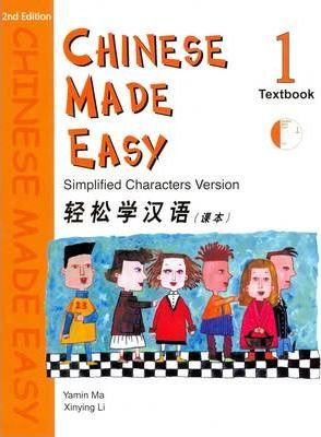 Chinese Made Easy 1 Textbook 2E