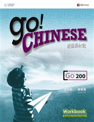 GO! Chinese Workbook Level 200 (Simplified Character Edition)