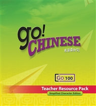 GO! Chinese Teacher Resource Pack Level 100 (Simplified Character Edition)
