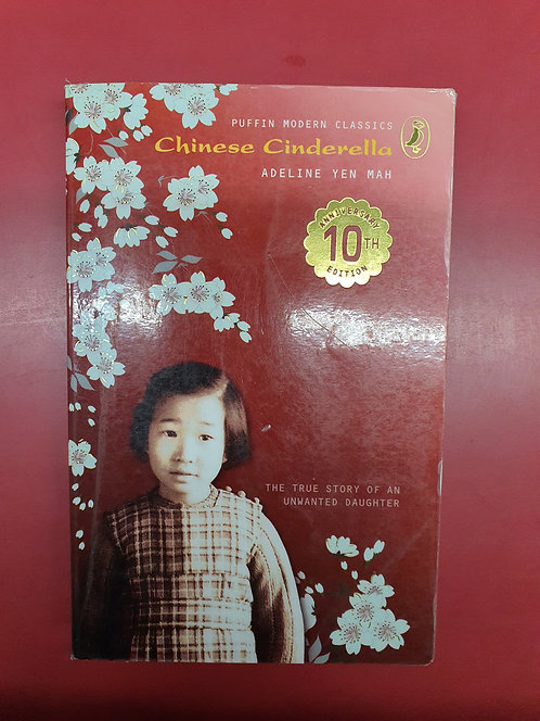 Chinese Cinderella 10th Anniversary Edition (SECOND HAND)