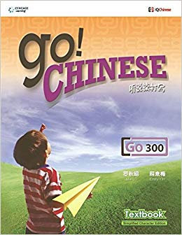 GO! Chinese Textbook Level 300 (Simplified Character Edition)