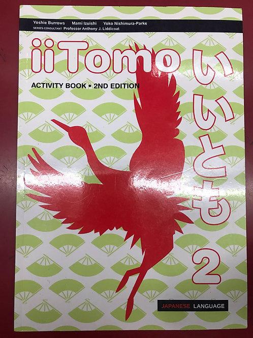 iiTomo 2 Activity Book 2E (SECOND HAND)