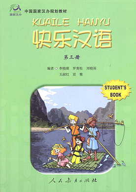 Happy Chinese/Kuaile Hanyu 3: Student's Textbook 1E