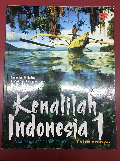 Kenalilah Indonesia 1 3E (SECOND HAND)