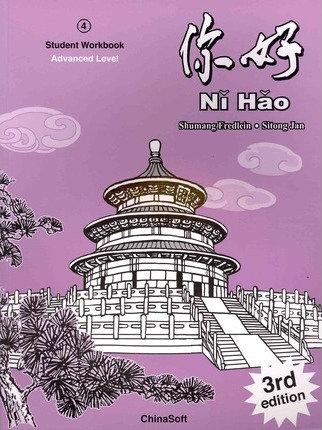 Ni Hao 4: Advanced Level Workbook 3E