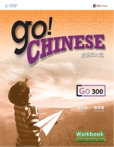 GO! Chinese Workbook Level 300 (Simplified Character Edition)