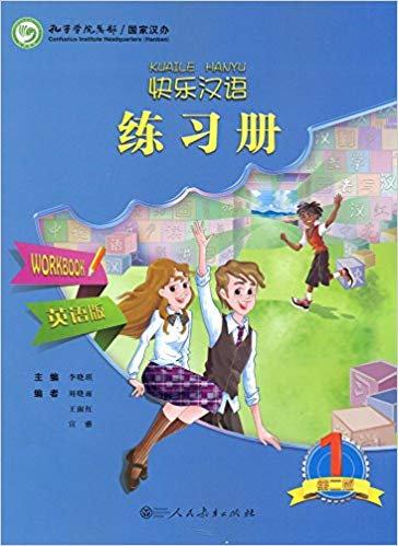 Happy Chinese/Kuai Le Han Yu 1 Student's Workbook 2E