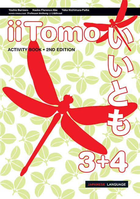 iiTomo 3+4 Activity Book 2E