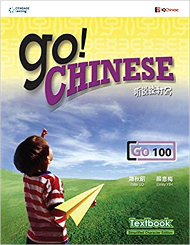 GO! Chinese Textbook Level 100 (Simplified Character Edition)