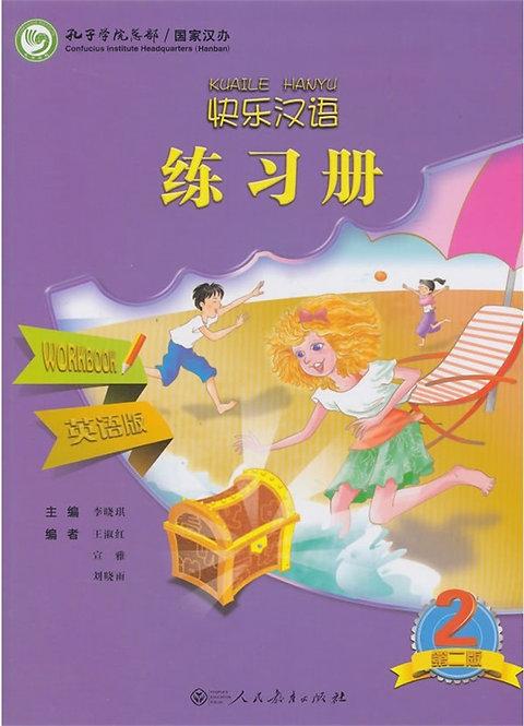 Happy Chinese/Kuai Le Han Yu 2 Student's Textbook 2E