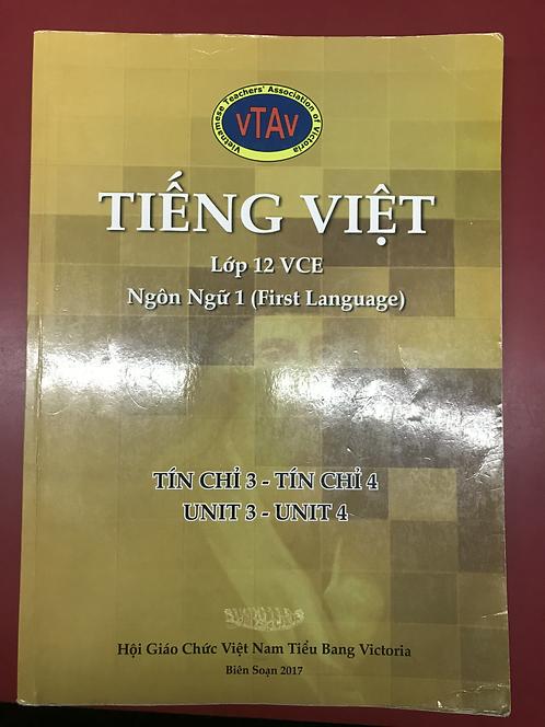 Tieng Viet Lop 12 VCE First Language (SECOND HAND)