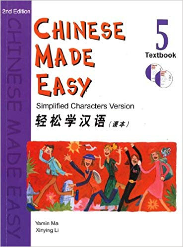 Chinese Made Easy 5 Textbook with Audio CDs 2E