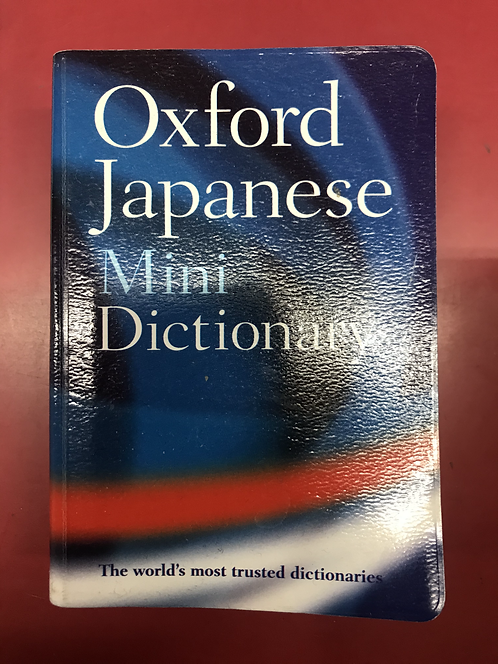 Oxford Japanese Mini Dictionary (SECOND HAND)