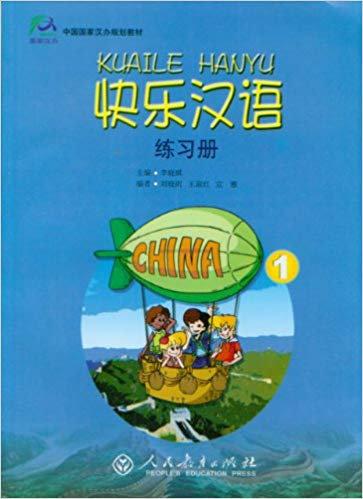 Happy Chinese/Kuai Le Han Yu 1 Workbook