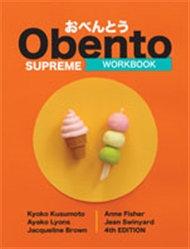 Obento Supreme Workbook 4E
