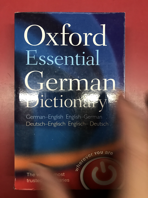 Oxford Essential German Dictionary (SECOND HAND)