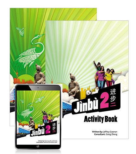 Jinbu 2 Activity Book