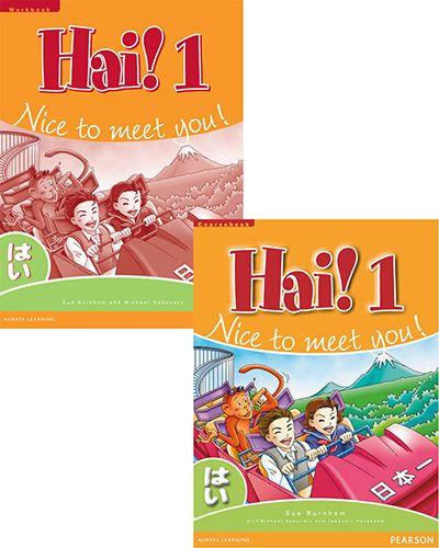 Hai! 1 Coursebook and Workbook Pack