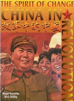 The Spirit of Change: China in Revolution : Years 11-12