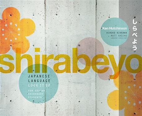 Shirabeyo - Japanese Language Look it Up and NelsonNet