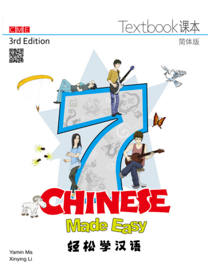 Chinese Made Easy 7 Textbook and Workbook Combo 3E Simplified Version
