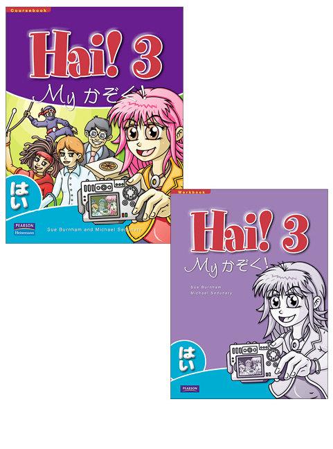 Hai! 3 Coursebook and Workbook Pack