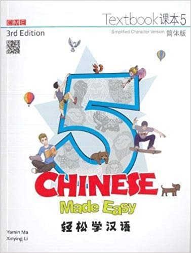 Chinese Made Easy 5 Textbook and Workbook Combo 3E Simplified Version