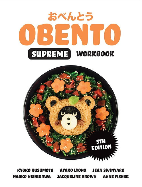 Obento Supreme Workbook with 1 Access Code for 26 Months 5E (PRINT + DIGITAL)