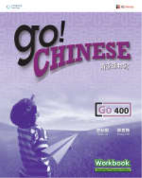 GO! Chinese Workbook Level 400 (Simplified Character Edition)