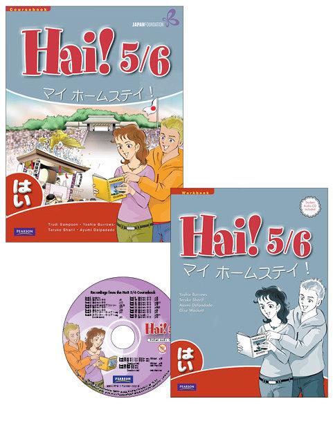 Hai! 5/6 Coursebook and Workbook Pack